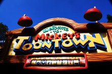 Welcome to Toon Town