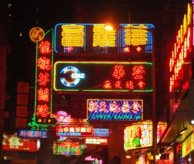 Neon Signs at Night